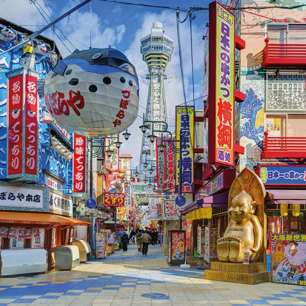 Murals Countries and Cities Yokohama-19A76B